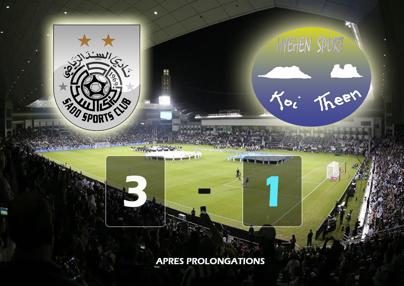 AL SADD - HIENGHENE SPORT : 3 - 1 (après prolongations) / VIDEO